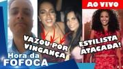 A Hora da Fofoca com Tati Martins – 28-11-17