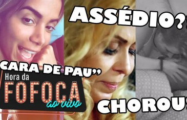 A Hora da Fofoca com Tati Martins – 07-03-18